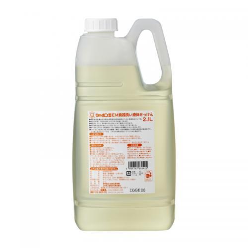 シャボン玉EM食器洗い液体せっけん 2.1L 《シャボン玉石けん》