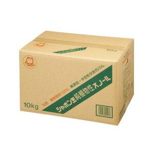 【送料無料】純植物性スノール 10kg(2.5×4) 《シャボン玉石けん》