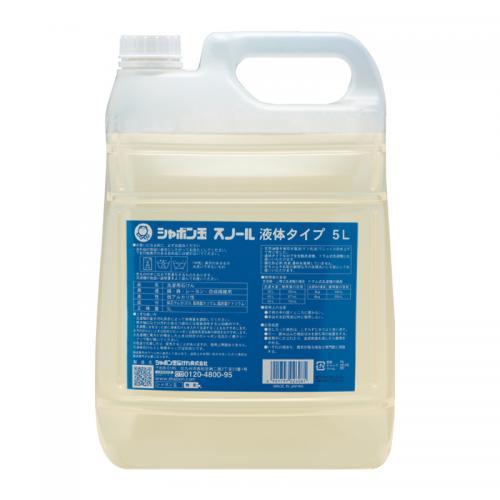 シャボン玉スノール液体タイプ(業務用) 5L 《シャボン玉石けん》