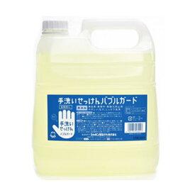 【送料無料】手洗いせっけん・ハンドソープ バブルガード 4L 《シャボン玉石けん》