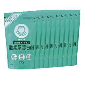 【送料無料】酸素系漂白剤 10個セット《シャボン玉石けん》(過炭酸ナトリウム)