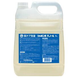 【送料無料】シャボン玉スノール液体タイプ(業務用) 5L 《シャボン玉石けん》