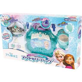 アナと雪の女王 アクセサリーバッグ 180834 ギフト プレゼント