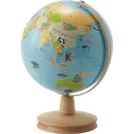 子ども環境地球儀 2310