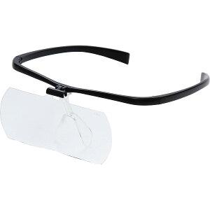 メガネ式ルーペ(レンズ2個セット) ブラック KTL-209-BK