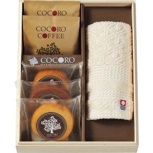 ココロ 今治タオル・バームクーヘンセット(木箱入) COCO-15 スイーツ お菓子 菓子折り 内祝 タオル ギフト 贈り物 詰め合わせ セット