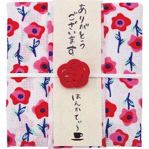 はんかてぃ〜赤い小花(アップルティー) THT-111 ドリンク ティーパック 詰め合わせ ハンカチ プチギフト