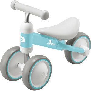 D-bike mini プラス ミントブルー 乗用玩具 子供 男の子 女の子 三輪車 自転車 ミニ 乗り物 1歳〜 かわいい ギフト プレゼント ラッピング無料 誕生日 クリスマスプレゼント 出産祝い