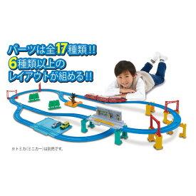 プラレール 人気のあそびがギュッ!プラレールベストセレクションセット おもちゃ こども 子供 男の子 電車 でんしゃ 鉄道玩具 鉄道模型 3歳 低学年 ギフト プレゼント ラッピング無料 誕生日 クリスマスプレゼント