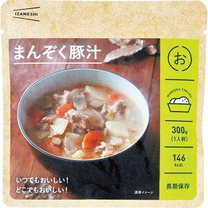 IZAMESHI まんぞく豚汁 635243 グルメ 惣菜 保存食 ストック 備蓄用品