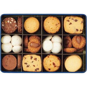 コフレボヌール クッキー詰め合わせ CKI30 内祝い お返し お菓子 菓子折り 焼き菓子 洋菓子 スイーツ 出産内祝い 快気祝い 結婚内祝い ギフト 贈り物 詰め合わせ 個包装 クッキー おしゃれ お