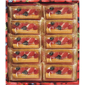 シーキューブ ベリーウィッチ CBW-20 内祝い お返し お菓子 菓子折り 焼き菓子 洋菓子 スイーツ 出産内祝い 快気祝い 結婚内祝い ギフト 贈り物 詰め合わせ 個包装 クッキー おしゃれ お礼 ご