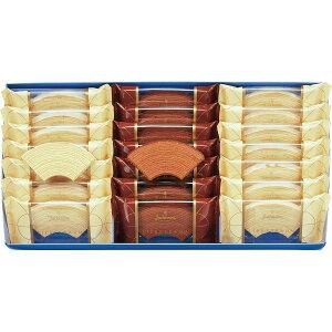 ユーハイム リーベスバウムアソート LPAー33 内祝い お返し お菓子 菓子折り バウムクーヘン 焼き菓子 スイーツ 出産内祝い 快気祝い 結婚内祝い 洋菓子 贈り物 ギフト 個包装 お礼 ごあいさ