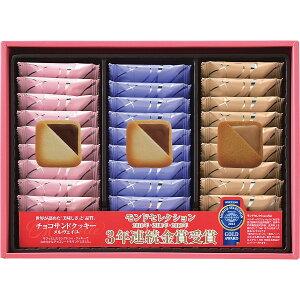 銀座コロンバン東京 チョコサンドクッキー (27枚) 内祝い お返し お菓子 菓子折り 焼き菓子 スイーツ 洋菓子 プチギフト 出産内祝い 快気祝い 結婚内祝い 贈り物 詰め合わせ 個包装 クッキー