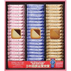 銀座コロンバン東京 チョコサンドクッキー (54枚) 内祝い お返し お菓子 菓子折り 焼き菓子 洋菓子 スイーツ 出産内祝い 快気祝い 結婚内祝い ギフト 贈り物 詰め合わせ 個包装 クッキー お礼