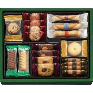 ゴンチャロフ プロミネントアソート(34個) PR-20 内祝 お菓子 菓子折り 焼き菓子 洋菓子 スイーツ 出産内祝い 快気祝い 結婚内祝い ギフト プレゼント 贈り物 詰め合わせ 個包装 お礼 ごあいさ