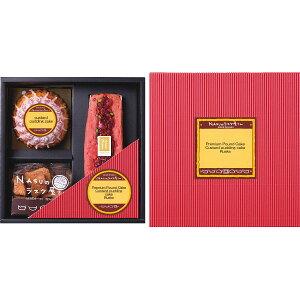 NASUのラスク屋さん パウンドケーキ&プリンケーキ&ラスク PPR-30B 内祝い お返し お菓子 菓子折り 焼き菓子 洋菓子 スイーツ 出産内祝い 快気祝い 結婚内祝い ギフト 贈り物 詰め合わせ 個包装