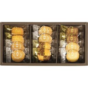 神戸トラッドクッキー TC-5 クッキー お菓子 菓子折り プチギフト スイーツ 洋菓子 焼き菓子 贈り物 詰め合わせ 個包装 お礼 ごあいさつ 退職 引越し 転勤 小分け あす楽 敬老の日