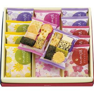 新宿中村屋 花の色よせ (14袋) 花の色よせ2号 内祝 お菓子 菓子折り 和菓子 焼き菓子 スイーツ ギフト 詰め合わせ 個包装 おかき お煎餅 せんべい お礼 ごあいさつ 退職 引越し 転勤 大量 小分
