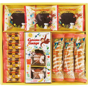 おさるのジョージ スイーツギフト CG-15 内祝い お返し お菓子 菓子折り 焼き菓子 出産内祝い 快気祝い 結婚内祝い 洋菓子 スイーツ 詰め合わせ 個包装 クッキー キャラクター かわいい プチ