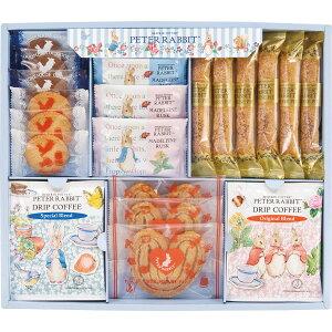 ピーターラビットTM コーヒー&スイーツギフト PSG-20 お菓子 菓子折り コーヒー 珈琲 焼き菓子 洋菓子 スイーツ 贈り物 詰め合わせ 個包装 キャラクター かわいい お礼 ごあいさつ 退職 引越し