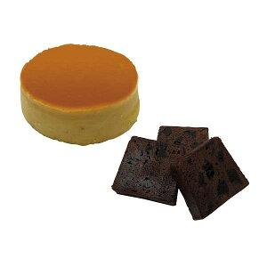 スイートジュエル 白チーズケーキセット ガトーショコラ 内祝い お返し お菓子 菓子折り 焼き菓子 洋菓子 スイーツ ギフト 贈り物 詰め合わせ 個包装 プチギフト お礼 ご挨拶 ごあいさつ ご