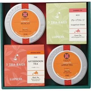 ルピシア お茶のバラエティB 送料無料 紅茶 ティー 人気 おしゃれ 有名 内祝い お返し 飲料 ドリンク 食品 ギフト 贈り物 詰め合わせ セット