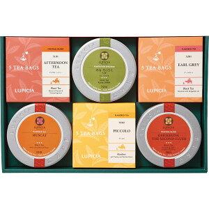 ルピシア お茶のバラエティC 送料無料 紅茶 ティー 人気 おしゃれ 有名 内祝い お返し 飲料 ドリンク 食品 ギフト 贈り物 詰め合わせ セット