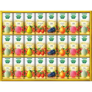 カゴメ 野菜生活ギフト 国産プレミアム(24本) YP-50R ジュース 野菜ジュース 送料無料 内祝い お返し 出産内祝い 快気祝い 結婚内祝い 飲料 ドリンク 食品 ギフト プレゼント 贈り物 詰め合わせ