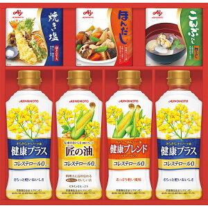 味の素 バラエティ調味料ギフト CSA-25N 調味料 油 だし 詰め合わせ セット 人気 あす楽