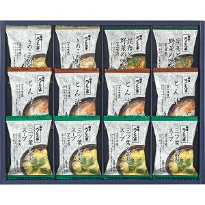ろくさん亭 道場六三郎 スープ・味噌汁ギフト(12食) M-C12 調味料 詰め合わせ 内祝い お返し 出産内祝い 快気祝い 結婚内祝い
