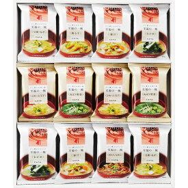 にんべん 至福の一椀 おみそ汁・お吸い物詰合せ FDG48 内祝い お返し スープ みそ汁 味噌汁 一人前 お吸い物 ギフト 贈り物 詰め合わせ セット