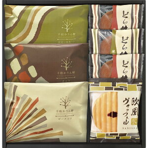 千枝かりん糖&どら焼き・和菓子詰合せ KR-15