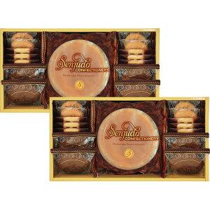 Senjudoスイーツセット SS-50CS 内祝い お返し お菓子 菓子折り 焼き菓子 洋菓子 スイーツ 出産内祝い 快気祝い 結婚内祝い ギフト 贈り物 詰め合わせ 個包装 クッキー おしゃれ お礼 ごあいさつ