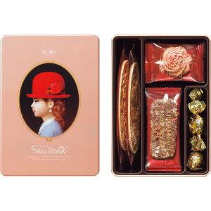 赤い帽子 エレガント 16132 クッキー お菓子 焼き菓子 詰合せ セット プチギフト あす楽