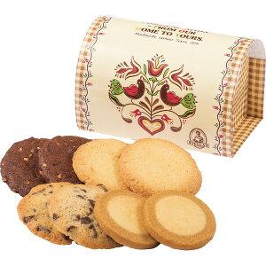 ステラおばさんのクッキー アントステラ ダッチカントリー(S) A-6 ステラおばさん お菓子 菓子折り 洋菓子 焼き菓子 贈り物 クッキー プチギフト お礼 ごあいさつ 退職 引越し 転勤 ホワイト