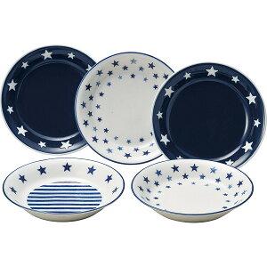 ポラリス パスタプレート5枚セット 03199 内祝 洋食器 皿 お皿 プレート ギフト 贈り物 詰め合わせ セット【1日9:59までポイント10倍】