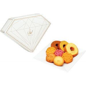 パティスリードルチェ 10D YA1-10D 内祝 お菓子 菓子折り 焼き菓子 洋菓子 スイーツ ギフト 贈り物 詰め合わせ セット 個包装 プチギフト お礼 ご挨拶 ごあいさつ ご予算 1000円 クッキー 退職