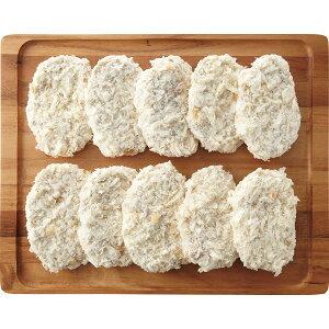 北海道産豚肉使用 メンチカツ(10枚)