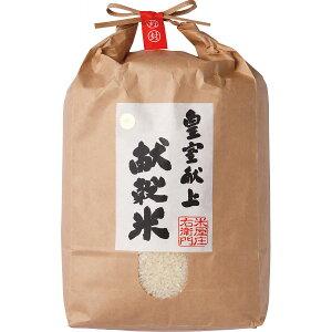 愛知県産 ミネアサヒ(5kg)