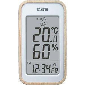 タニタ デジタル温湿度計 ナチュラル TT-572-NA 湿度計 温度計 デジタル 見やすい 置き掛け兼用 マグネット アラーム付 おしゃれ ナチュラル 小型 コンパクト 木目調 便利グッズ