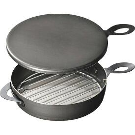 レイエ グリルダッチオーブン LS1507 キッチン 調理器具 新生活