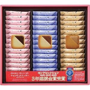 銀座コロンバン東京 チョコサンドクッキー 39枚 お菓子 菓子折り 焼き菓子 洋菓子 スイーツ 詰め合わせ 個包装 チョコレート クッキー お礼 ご挨拶 ごあいさつ 退職 引越し 転勤 小分け あす
