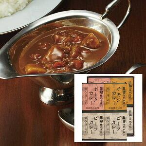 三田屋総本家 職人が選んだ肉使用 3種のカレーギフト (8食) お取り寄せグルメ 送料無料 惣菜 お惣菜 カレー レトルトカレー 食品 グルメ 詰め合わせ セット あす楽