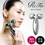 ReFaCARAT(リファカラット)PEC-L1706||ギフト贈り物美容