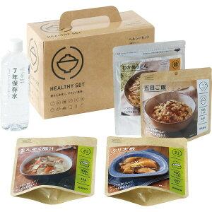 IZAMESHI ヘルシ-セット 635181 グルメ 惣菜 保存食 詰め合わせ セット ストック 備蓄用品 あす楽