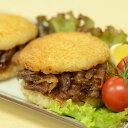叙々苑 焼肉ライスバーガー特製セット(8個) 内祝 送料無料 惣菜 お惣菜 食品 グルメ ギフト 贈り物 詰め合わせ セット