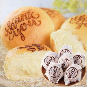 Thank youくりーむパン詰合せ (6個) 323 || 内祝 【送料無料】 お菓子 菓子折り 焼き菓子 洋菓子 スイーツ ギフト 贈り物 詰め合わせ セット 個包装