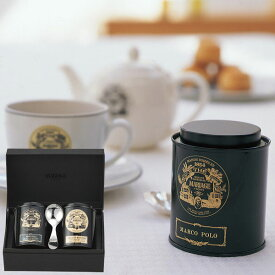 マリアージュ フレール (紅茶 マリアージュフレール マリアージュ・フレール) 紅茶の贈り物 NGS-1C【送料無料】 || 内祝 飲料 飲み物 ドリンク 紅茶 ティー 詰め合わせ おしゃれ お返し 出産 アソート