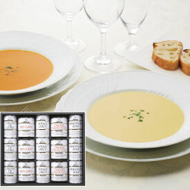 帝国ホテル スープ調理缶詰合せ IMT-100SD    出産内祝い 快気祝い 結婚内祝い 内祝 【送料無料】 スープ 缶 缶詰 ギフト 贈り物 詰め合わせ セット